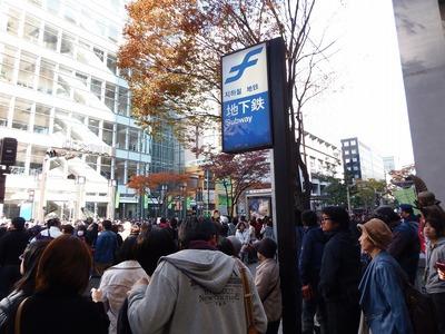 地下鉄中洲・川端駅前1.jpg