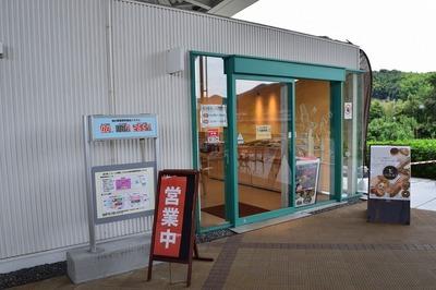 地産地消レストラン ベーカリーキッチン「菜」.jpg