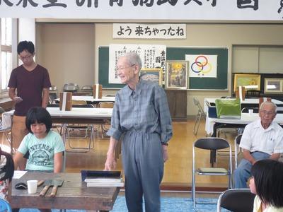 坂倉先生と山田先生.jpg