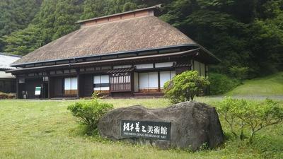 坂本善美術館4.jpg