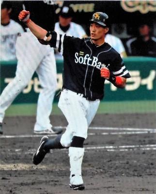 城所選手・満塁ホームラン.jpg