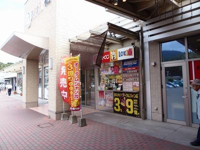 基山PA2.jpg