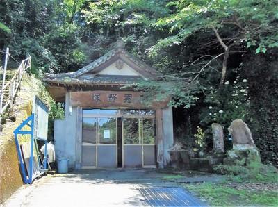 塚野霊泉.jpg
