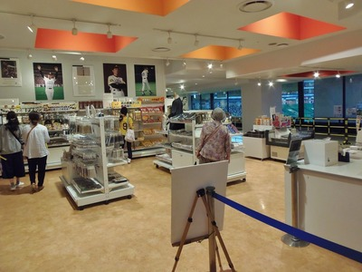 売店2.jpg