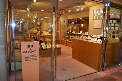 売店・山茶花3.jpg