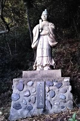 大内義隆公之陶像2.JPG