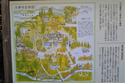 大寧寺案内図.jpg