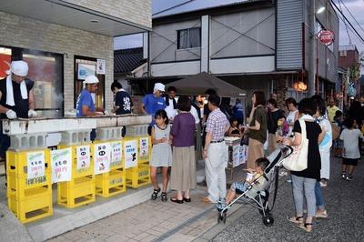 大小早川商店.jpg