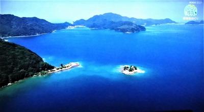 大日比弁天島と青い海.jpg