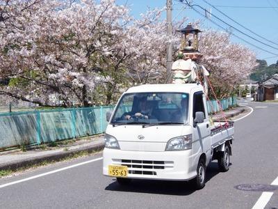 大泊・青海島共和国前.jpg
