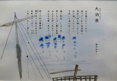 大泊港.jpg
