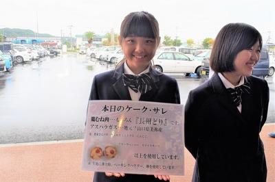 大津緑洋高校・日置校舎生徒2.jpg