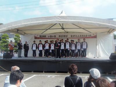 大津緑葉高校・国体軟式野球優勝報告会.jpg