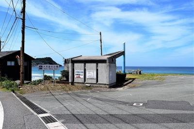 大浜海水浴場入口.jpg
