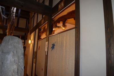 大浴場入口.jpg