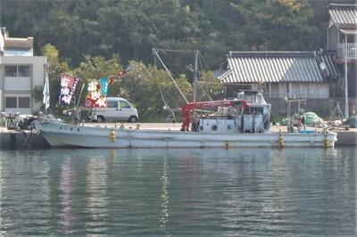 大漁旗2.jpg