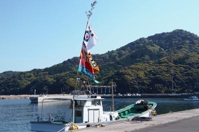 大漁旗3.jpg