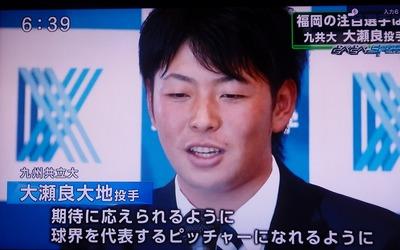 大瀬良大地投手2.jpg