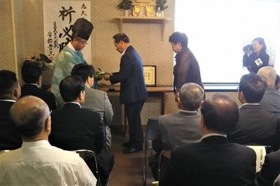 大西倉雄市長玉串奉奠1.jpg