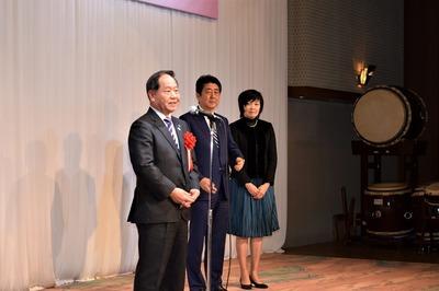 大西倉雄長門市長.jpg