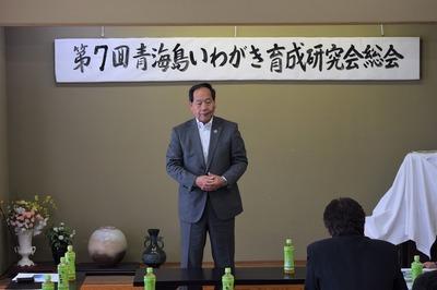 大西倉雄長門市長祝辞.jpg