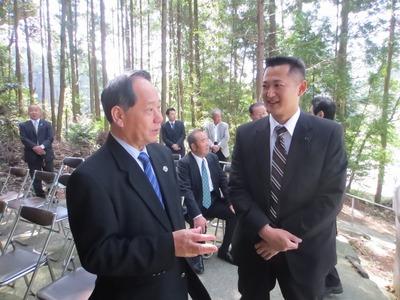 大西市長と笠本県議.jpg