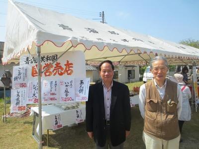 大西長門市長と畔川さん.jpg
