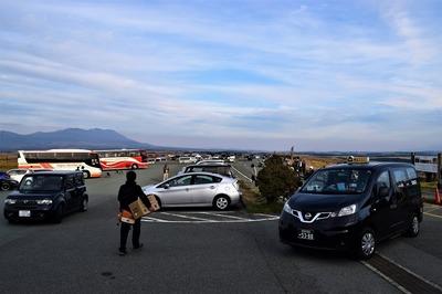 大観峰駐車場.jpg