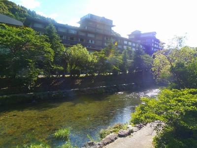 大谷山荘.jpg