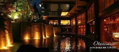 大谷山荘4.jpg