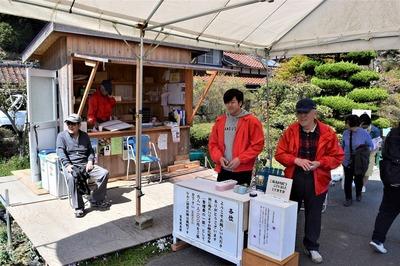 大道理芝桜見学案内所.jpg