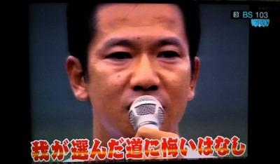 大野豊さん3.jpg