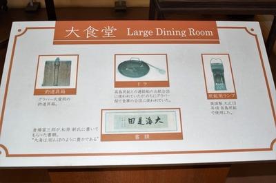 大食堂1.jpg