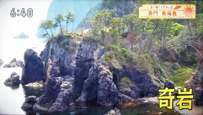 奇岩.jpg