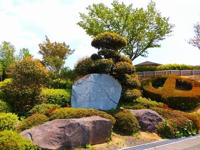 妙見山公園石碑.jpg