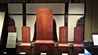 孔子と四賢者の位牌.jpg