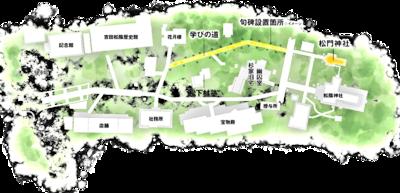 学びの道位置.png