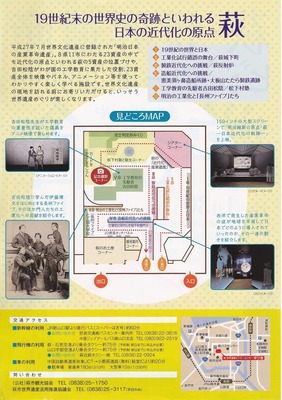 学び舎2.jpg