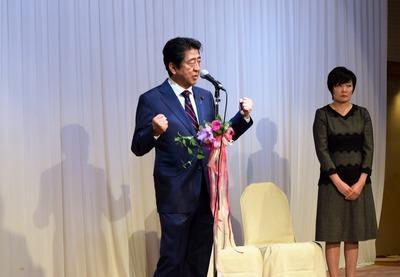 安倍総理と昭恵夫人.jpg