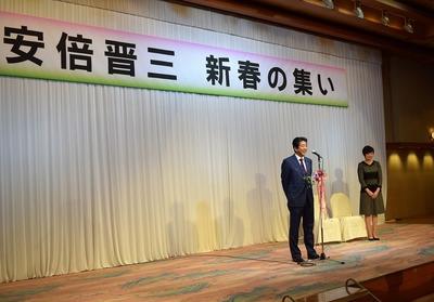 安倍総理と昭恵夫人1.jpg
