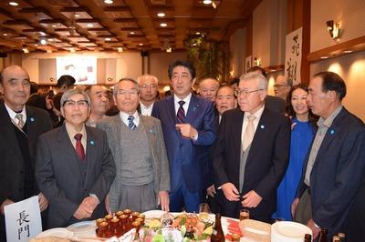 安倍総理と記念撮影2.jpg