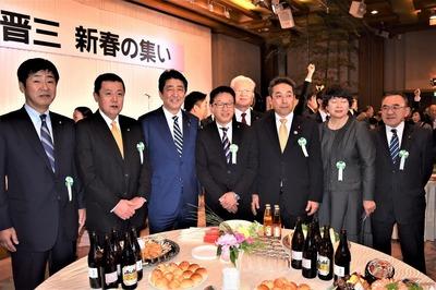 安倍総理と記念撮影4.jpg