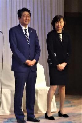 安倍総理・昭恵夫人.jpg