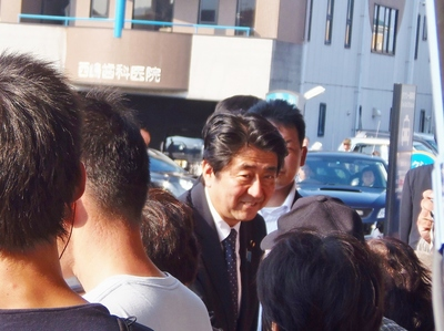 安倍総理大臣2.jpg