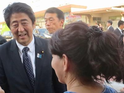 安倍総理大臣5.jpg