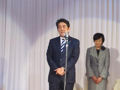 安倍総理大臣挨拶1.jpg