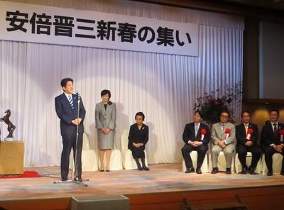 安倍総理大臣挨拶2.jpg