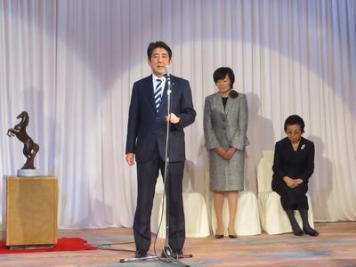 安倍総理大臣挨拶3.jpg