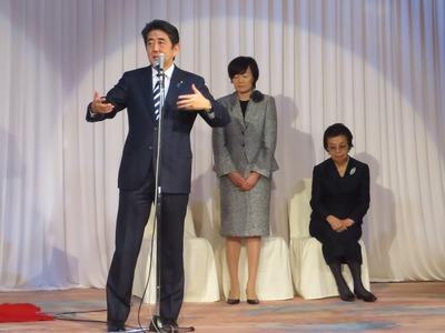 安倍総理大臣挨拶4.jpg