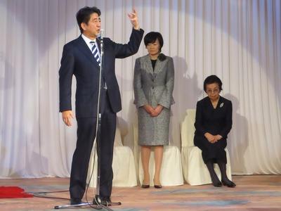 安倍総理大臣挨拶5.jpg